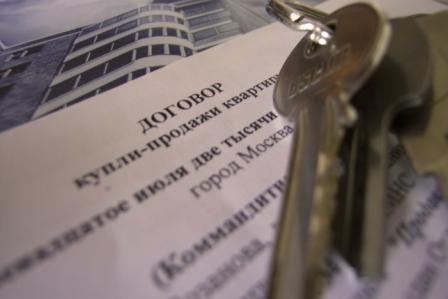 Договор гражданско-правового характера (ГПХ) 2018.