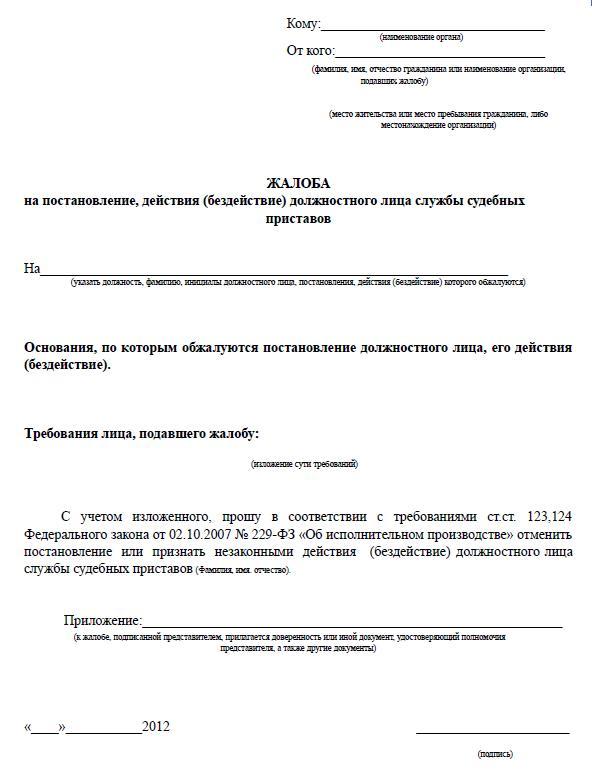 seksualnaya-golaya-krasivaya-yaponka