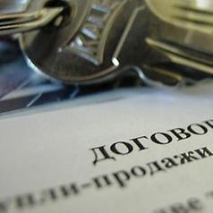 И еще: документы для регистрации ООО одинаковы для всех уголков России!