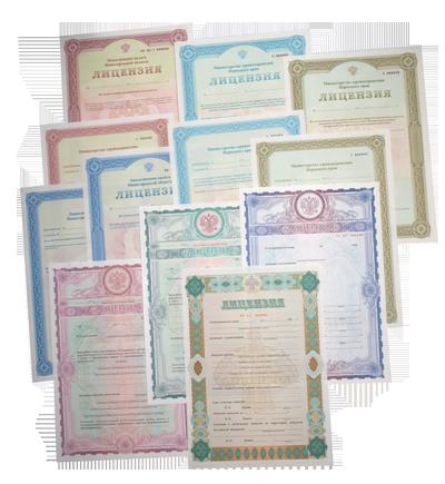 Предоставить документы, необходимые для получения лицензии.