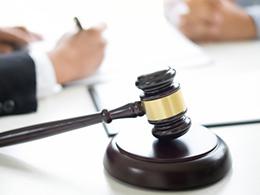 юристы тулы консультация