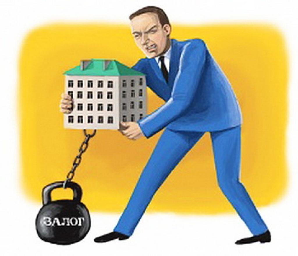 Guahoo одна новосибирск продажа квартир находящихся в залоге у банков каталог термобелья